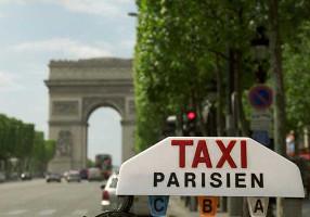 Коллективное такси