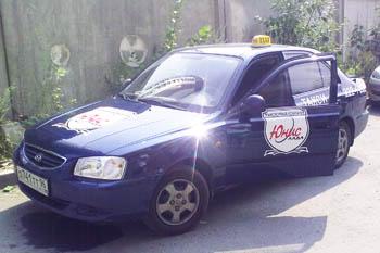 заказать такси в Екатеринбурге