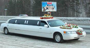 прокат лимузинов, заказ лимузинов в Екатеринбурге